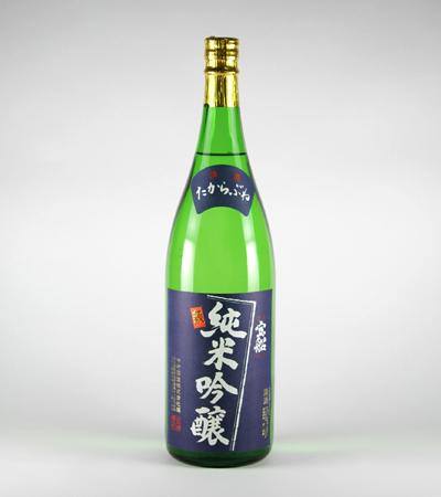 宝船 純米吟醸 1800ml