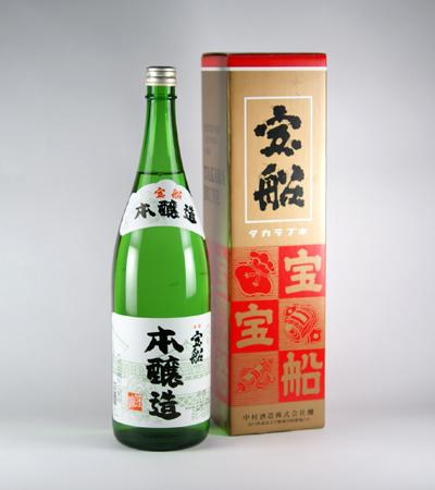 宝船 本醸造 1800ml